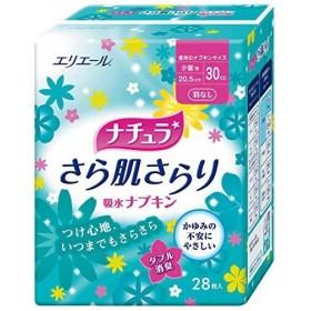 ナチュラ 快適さらり 吸水ナプキン 少量用 羽なし 28枚入 尿モレが少し気になる方