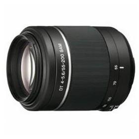 ソニー 交換レンズ DT 55-200mm F4-5.6 SAM (APS-C用ソニーA(α)マウント)