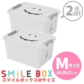 収納ケース 2個セット セット 収納ボックス プラスチック ふた付き フタ付 SMILE カラフル スマイルボックス Mサイズ ホワイト 2個セット