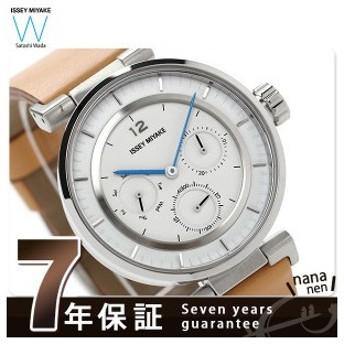 イッセイミヤケ ダブリュ ミニ ボーイズサイズ SILAAB03 腕時計