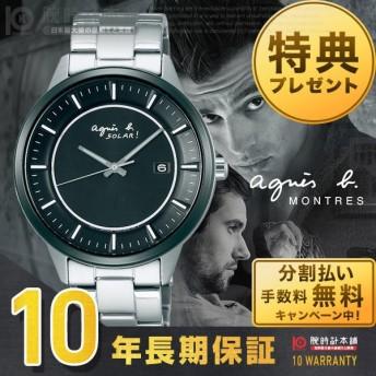 アニエスベー agnes b.   メンズ 腕時計 FBRD952