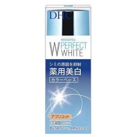 【医薬部外品】DHC 薬用美白 PW  カラーベース アプリコット 30g