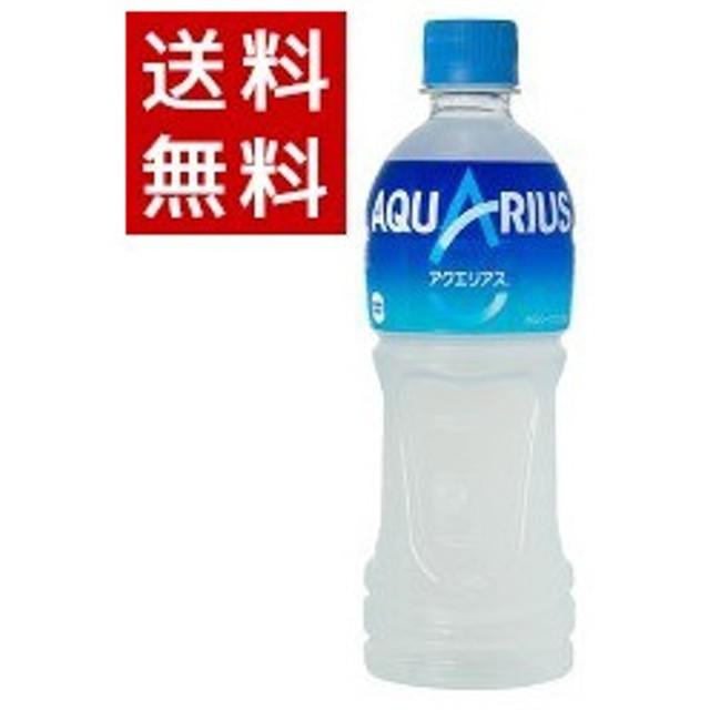 アクエリアス ( 500ml24本入 )/ アクエリアス(AQUARIUS)