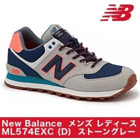 ニューバランス New Balance スニーカー ML574EXC D ストーングレー 靴 シューズ メンズ レディース
