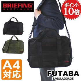QUOプレゼント 日本正規店 BRIEFING ブリーフィング ブリーフケース MADE IN USA 2WAY ビジネスバッグ SSL LINER BRF489219