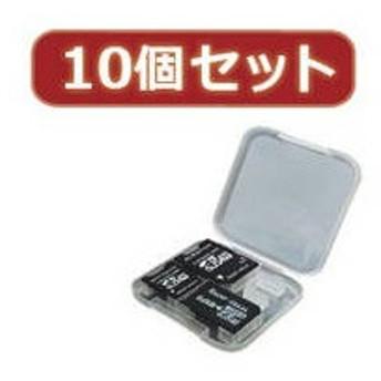変換名人 変換名人 【10個セット】 アダプタセット 4in1アダプタセット TF3ADX10