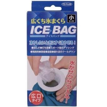 氷まくら 小