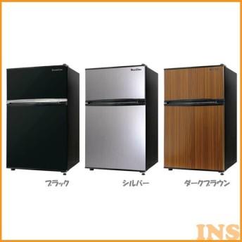 冷蔵庫 2ドア 一人暮らし 小型冷蔵庫 小型 ミニ冷蔵庫 90L 単身赴任 コンパクト 冷凍 冷凍庫 (D)