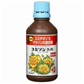 住友化学園芸 スミソン乳剤 300ml