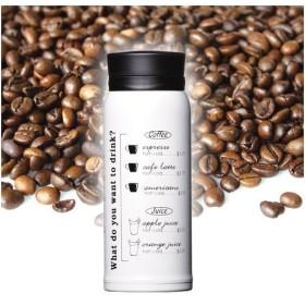 【均一セール】カフェマグメニュー マグボトル350ml ホワイト
