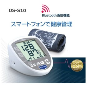 NISSEI 上腕式デジタル血圧計 DS-S10 Bluetooth 通信機能  得典 体温計付