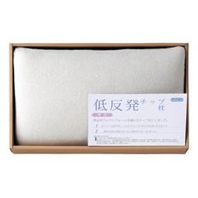 東洋紡  低反発チップ枕/ベージュ