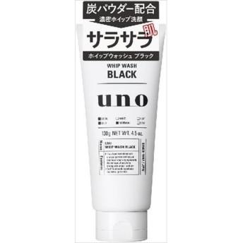 エフティ資生堂 ウーノ ホイップウォッシュ ブラック 130G 化粧品 男性化粧品 洗顔 代引不可