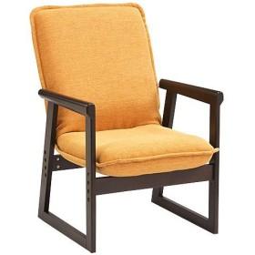 明光ホームテック株式会社 セレクトチェア-hidamari-(ひだまり) スタンダードタイプ ブラウン×オレンジ MM-ブラウニーOR 座椅子 高座椅子 チェア 折りたたみ
