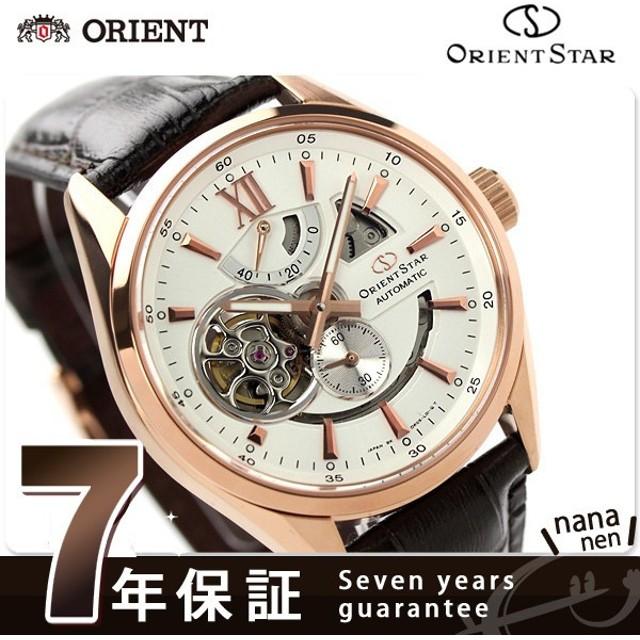オリエントスター 自動巻き 腕時計 WZ0211DK コンテンポラリースタンダード モダンスケルトン