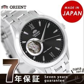 本日さらに+4倍でポイント最大30倍! オリエント スタンダード セミスケルトン 38.5mm 自動巻き RN-AG0001B 腕時計