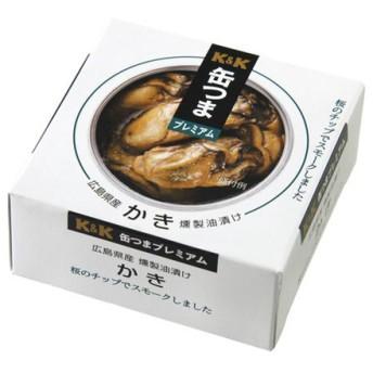 缶つまプレミアム 広島県産 かき燻製油漬け 60g×1個