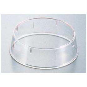 ENTEC/エンテック  抗菌丸皿枠(ポリカーボネイト)/W−22 20〜23cm用