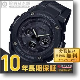 【15日は店内最大35倍】 G-SHOCK Gショック カシオ ジーショック CASIO   メンズ 腕時計 GST-W300G-1A1JF(予約受付中)