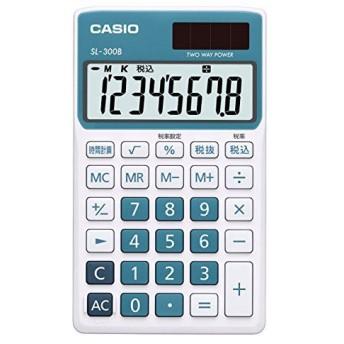 CASIO カシオ計算機 カラフル電卓 手帳タイプ 8桁 レイクブルー SL-300B-BU-N
