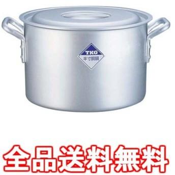 半寸胴鍋 アルミニウム(アルマイト加工) (目盛付)TKG 18cm ※ ガス火専用 AHV6218