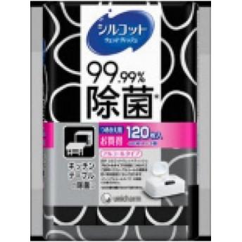 シルコット 99.99%除菌 ウェットティッシュ つめかえ用 (40枚×3個)