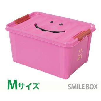 収納ボックス SPICE スパイス スマイルボックス Mサイズ ピンク SFPT1520PK