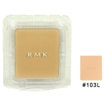 アールエムケー RMK UVパウダー ファンデーション レフィル #103L SPF30/PA+++ ケース別 訳あり・外箱不良 (628331)