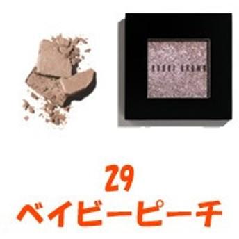 ボビイブラウン スパークル アイシャドウ 3g 29 ベイビーピーチ - 定形外送料無料 -wp