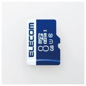 エレコム MF-MS008GU11R データ復旧microSDHCカード(UHS-I U1) 8GB