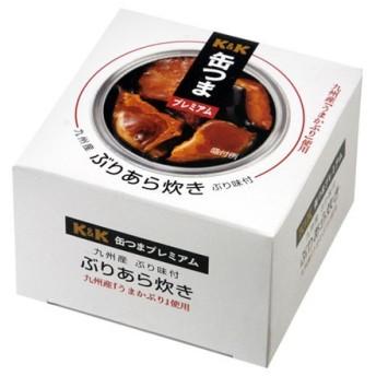 缶つまプレミアム 九州産 ぶりあら炊き 150g×1個