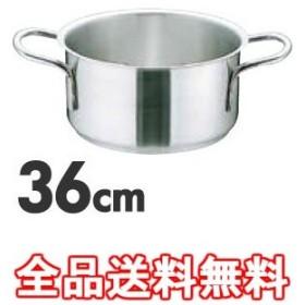 Murano(ムラノ)インダクション 18-8外輪鍋 (蓋無) 36cm ※ IH対応 IH (100V/200V)とガス火対応 ASTH907