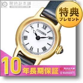 シチズン キー CITIZEN Kii: エコドライブ  レディース 腕時計 EG2995-01A