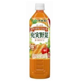 伊藤園 充実野菜 緑黄色野菜ミックス 930g×1ケース(12本)(012)