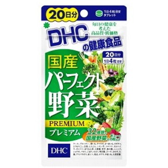 DHC 20日分 国産パーフェクト野菜プレミアム 1袋 (サプリメント)