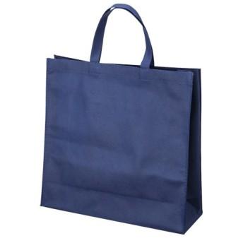 サンナップ 不織布バッグ 小 マチ付き 10枚 ダークブルー 1 パック FBH-33DB 文房具 オフィス 用品