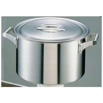 FUJINOS/フジノス  18-10ロイヤル 半寸胴鍋 XMD−210