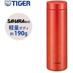 タイガー サハラマグ ステンレス ミニ ボトル 軽量水筒 500ml 夢重力 バレンシア オレンジ MMZ-A501DO