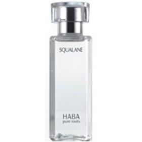 ハーバー スクワラン 120ml ( HABA / 無添加 /保護 /オイル / スクワランオイル ) - 定形外送料無料 -