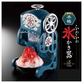 電動かき氷器・かき氷機 ふわふわかき氷 家庭用 ドウシシャ DCSP-1751