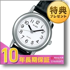 アルバ セイコー ALBA SEIKO   ユニセックス 腕時計 AQHK415