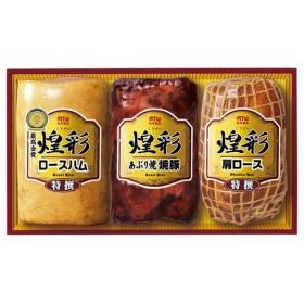 煌彩 KK-503 丸大食品 お歳暮ギフト(簡易包装可)
