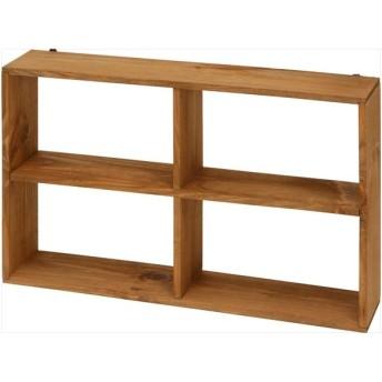 ナチュラルウッドシリーズ 木製ディスプレイラック4マス J150274