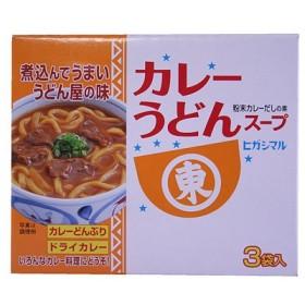 ヒガシマル カレーうどんスープ 3袋※取り寄せ商品(注文確定後6-20日頂きます) 返品不可