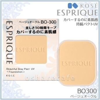 [メール便対応商品] コーセー エスプリーク カバーするのに素肌感持続パクトUV BO300[レフィル]