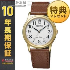 レグノ シチズン REGUNO CITIZEN   メンズ 腕時計 RS25-0422B