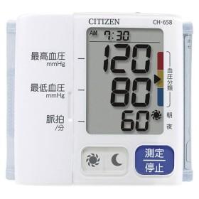 手首式電子血圧計 家電 生活家電 その他家電用品