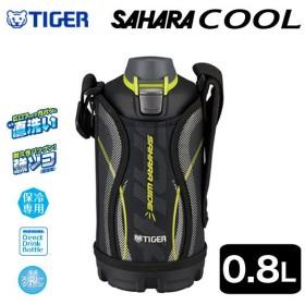 タイガー魔法瓶 水筒 ステンレスボトル サハラクール 0.8L MME-C080 K ブラック