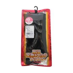 [ミズノ(mizuno)]ブレスサーモ 吸湿発熱あったかソックス ライトタイプ 22-24cm/冷え/靴下/防寒