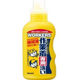 WORKERS(ワーカーズ) 作業着専用洗い 液体洗剤 本体 800ml